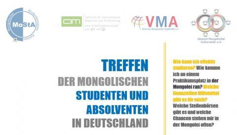 Treffen der mongolischen Studenten und Absolventen in Deutschland 2015